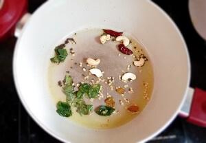 gooseberry rice recipe steps